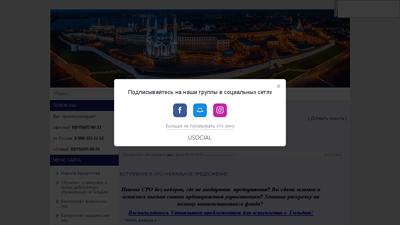 Арбитражный суд википедия