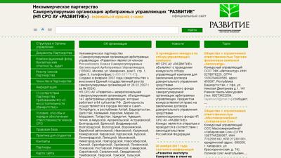 Арбитражные суды система и основные задачи 2019- 2019